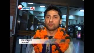 Ravi Lamichhane arrived in Kathmandu