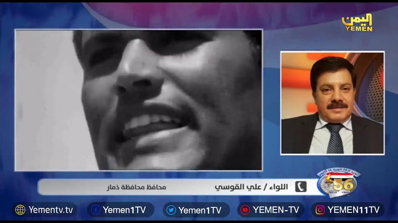 Photo of تغطية خاصة  – تقديم /  محمد البطاح         15/10/2019