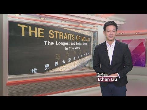 Taiwan in Focus─台灣新南向對手 解析「馬來西亞」產業