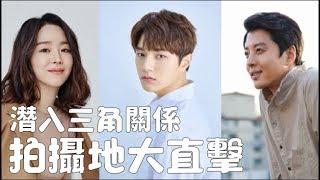 《僅此一次的愛情》拍攝場景大直擊 TOP9 跟著韓劇來旅遊 ft.申惠善. 金明洙