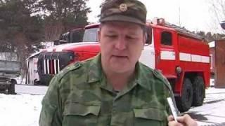 Почему пожарное ведро конусное?(Ролик - Победитель III Международного телеконкурса