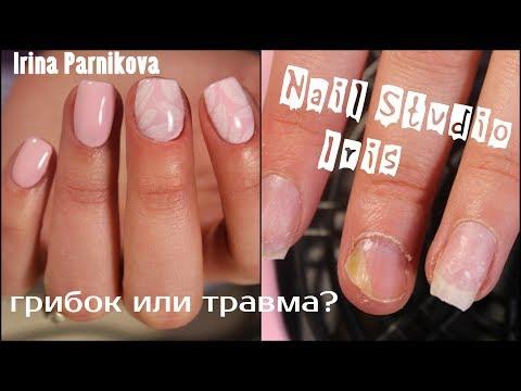 Акриловый лак для ногтей -