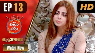 Pakistani Drama | Kabhi Band Kabhi Baja - Episode 13 | Express Entertainment Dramas | Yashma Gill