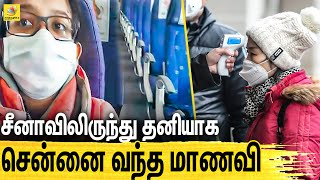 Chennai Girl Returns Empty Flight From China, Coronavirus