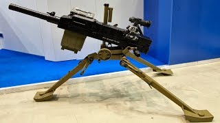 About 'ags-30' Automatic Grenade Launcher