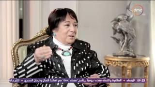 8 الصبح - لقاء مع الفنانة القديرة سميرة عبد العزيز للحديث عن مشوارها الإذاعي وبرنامج