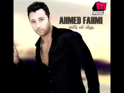 Ahmed Fahmy - Dayman Waheshny             -.flv