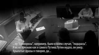 Информационная Война против России.mp4