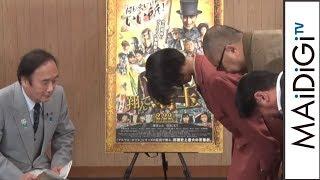 """二階堂ふみ、埼玉県知事に""""謝罪""""? 主演映画でディスりすぎた?"""