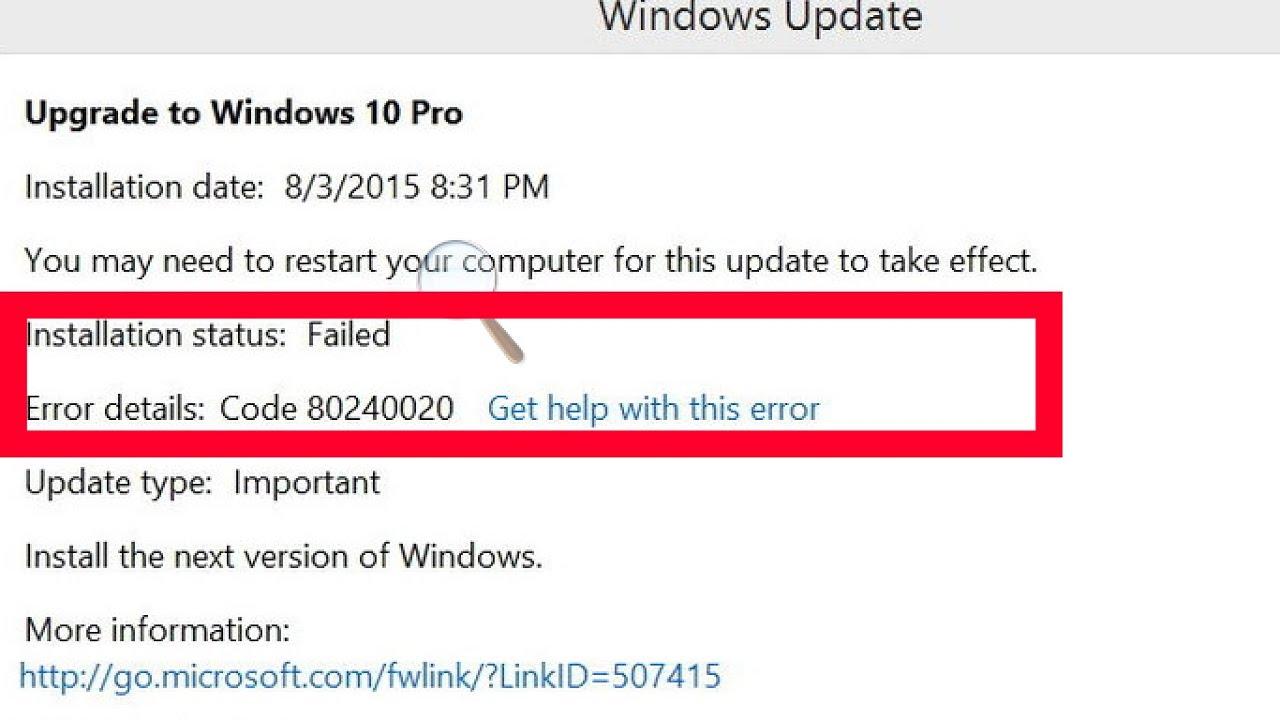 windows 10 update code