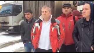 Дальнобойщики заблокировали Москву, отмена Платона