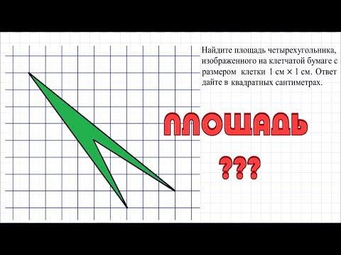 Как найти площадь по внутренним и внешним точкам