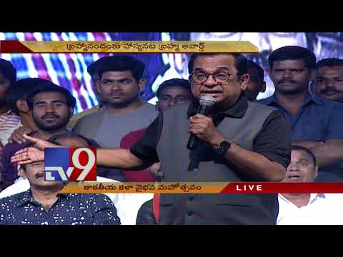 Brahmanandam Hilarious Speech at Kala Vaibhava Mahotsavam by TSR - TV9