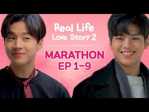 1 HOUR LONG [Real Life Love Story] Season 2 EP1-EP9 Compilation • ENG SUB • dingo kdrama