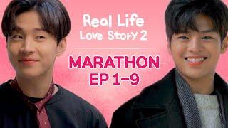 1 HOUR LONG [Real Life Love Story] Season 2 EP1-EP9 Compilation • ENG SUB • dingo kdrama