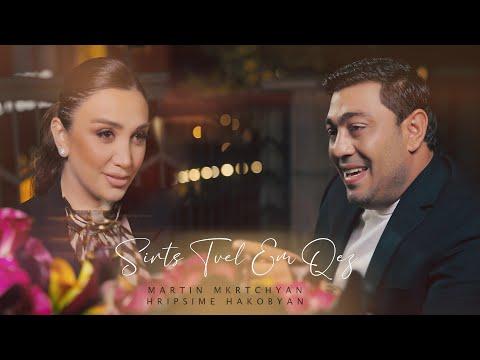 Martin Mkrtchyan ft. Hripsime Hakobyan - Sirts Tvel Em Qez (2021)