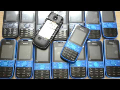 Nokia 2690 HÀNG ĐẸP LUNG LINH Hàng Chính Hãng Chỉ Có Tại ALOFONE