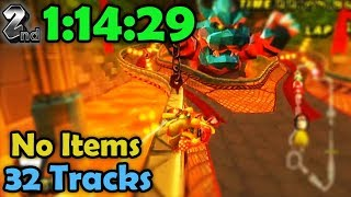 Mario Kart Wii - 32 Track No Item Speedrun in 1:14:29 by NMeade (2nd Place)