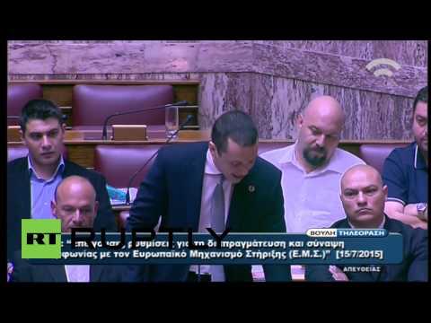 Greece: Golden Dawn MP rips up Syriza memorandum in Hellenic Parliament