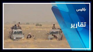 تصاعد المعارك العسكرية بمأرب بالتزامن مع تعثر جهود السلام الدولية | تقرير: محمد اللطيفي