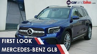 2020 Mercedes-Benz GLB First Look | NDTV carandbike