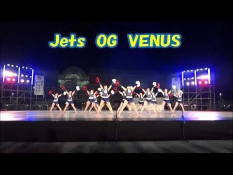 JETS OG 「Venus」 2016  (Part 2) Cheer Dance チアダンス ⇒ Grace JETS