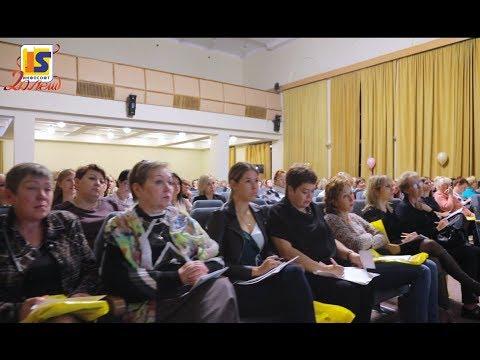 Большой семинар для бухгалтеров 20.09.2017