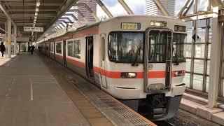 【313系の日】JR東海313系5000番(Y101編成)特別快速豊橋行き 岐阜発車