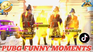 PUBG Tik Tok Funny Moment😂😂 Very Funny Glitch And Noob Trolling \u0026 WTF Moments
