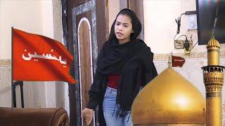 البنات الي يروحن للملايه (مجلس الامام الحسين عليه سلام) المتبرجات  #كاظم_الشويلي