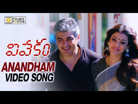 Thumbnail: Aanandham Video Song Trailer || Vivekam Movie Songs | Ajith Kumar, Kajal, Anirudh - Filmyfocus.com