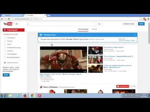 Как удалить рекламу и всплывающие окна из Google Chrome