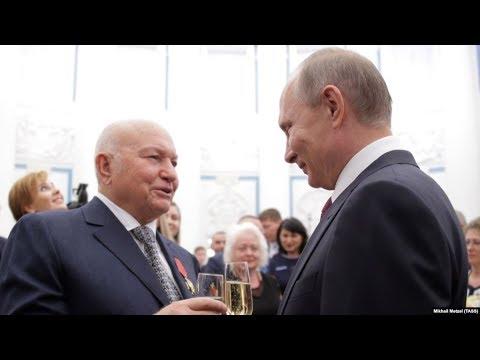Завещание Юрия Лужкова