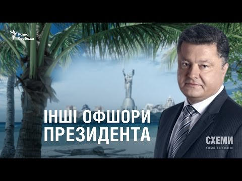 """Саммит """"Украина-ЕС"""", запланированный на 19 мая, перенесен, - журналист Йозвяк - Цензор.НЕТ 9886"""