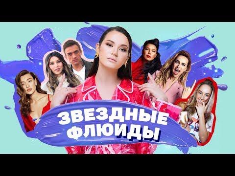 """Премия журнала """"ОК""""! Кто не нравится Миногаровой? Седокова и Елка в ВИА ГРА!"""