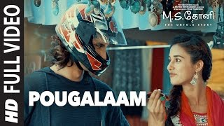 Download Hindi Video Songs - Pougalaam Full Video Song | M.S.Dhoni Tamil Song | Sushant Singh Rajput, Kiara Advani | Amaal Mallik