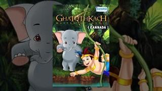 Kannada Kids Animation Movie - Ghatothkach Master Of Magic thumbnail