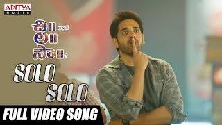 Chi La Sow Full Video Songs