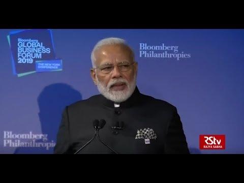PM Narendra Modi's Address | Bloomberg Global Business Forum 2019