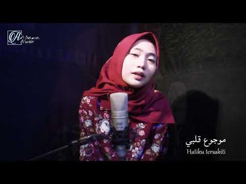 Mauju' Qolbi - Najwa Farouk Cover By Rifa (Cover Video Music)