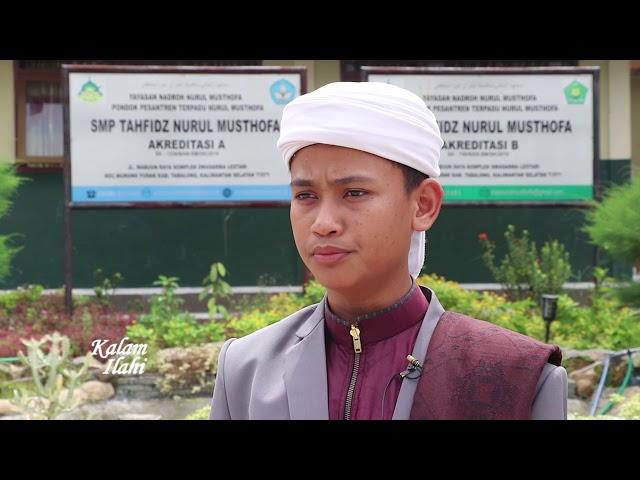 Muhammad Arifin (Ponpes Tahfidz Nurul Musthofa) : QS. An - Nisa 148-143