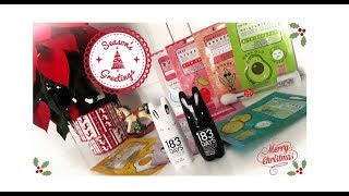 🎄 KAWAII HAUL: Beauty & Make Up || ITA 2018🎄