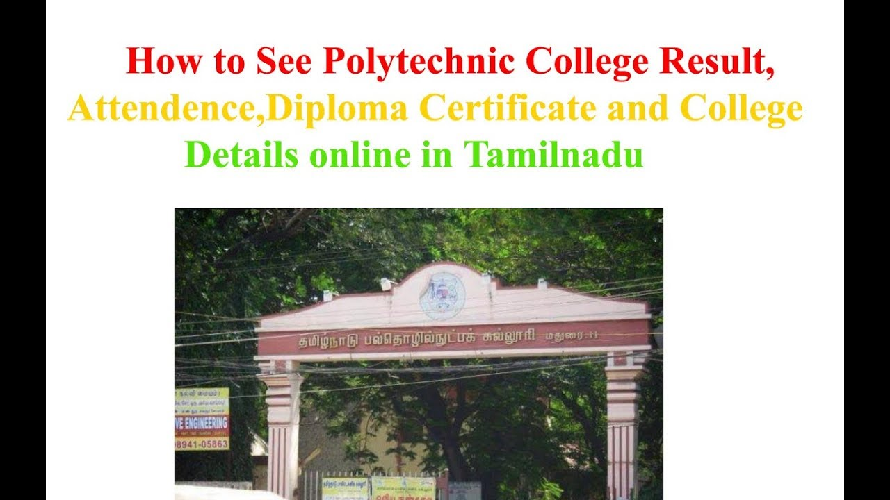 Polytechnic College Result,Attendence,Diploma Certificate and ...