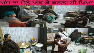 ||💕ਤੁਹਾਡੀ ਫਰਮਾਇਸ਼ ਤੇ ਕਰਵਾਇਆ ਅੱਜ Kitchen Tour||ਮਾਫ ਕਰਨਾ ਜੀ ਸਾਡੇ ਘਰ ਕਿਚਨ ਨਹੀਂ ਹੈ🙈||by punjabi cooking
