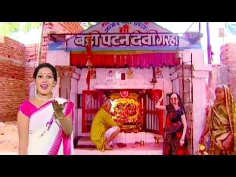 Sherawali Ke Mandiriya Lubhawan Bhojpuri Devi Geet Smita Singh [Full Video] I Sherawali Ke Mandiriya