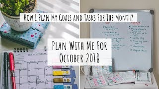 Plan With Me For October | How I Plan My Goals and Tasks For the Month | Monthly Planning System