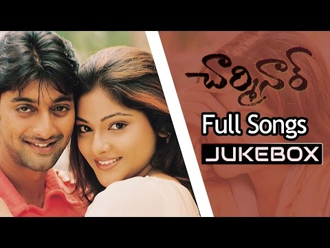 Charminar Telugu Movie Songs Jukebox ll Venkat, Abhirami