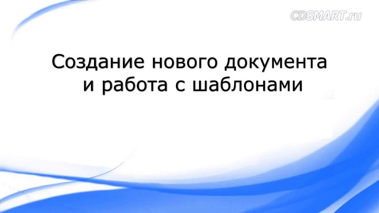 фирменный бланк детского сада с гербом россии пример