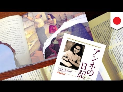 Anne Frank's Diary vandalised: nearly 300 copies damaged in Tokyo