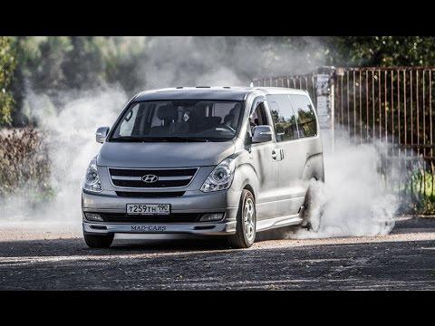 Hyundai Starex (Hyundai H1) Хендай Старекс. Обзор и Драг-тест на канале Посмотрим.